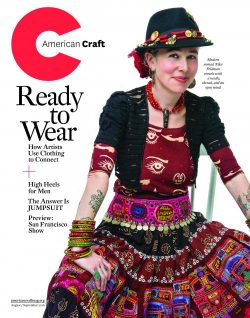 august-september-2016-american-craft-magazine-cover