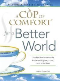 CupComfort